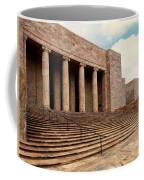 Joslyn Coffee Mug