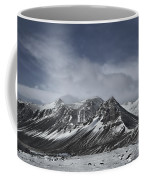 Journey Into The Realms Above Coffee Mug