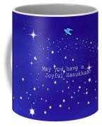 Joyful Hanukkah Card  Coffee Mug