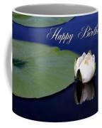 July Birthday Coffee Mug