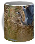 Jump Start Coffee Mug