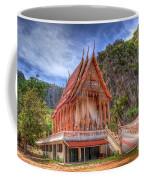 Jungle Temple V2 Coffee Mug by Adrian Evans