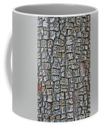 Juniper Bark- Texture Collection Coffee Mug