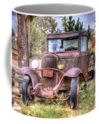 Junk Yard Special Coffee Mug