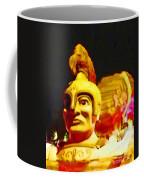 Jupiter Baton Rouge Coffee Mug