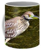 Juvie Coffee Mug