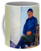 Kalispera Coffee Mug