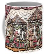 Karagoz Museum Coffee Mug