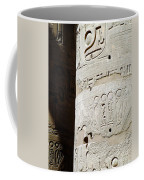 Karnak Temple 11 Coffee Mug