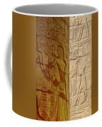 Karnak Temple Detail Coffee Mug