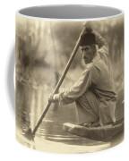 Kashmir Dream Sepia Coffee Mug
