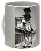 Kawagoe Bell Tower Coffee Mug