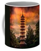 Kew Gardens Pagoda Coffee Mug