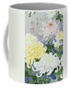 Kiku Crop I Coffee Mug