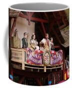 King And Company Coffee Mug