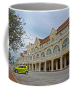 King Edward Hotel In Port Elizabeth-south Africa Coffee Mug