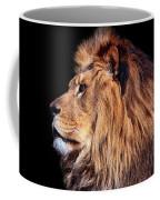 King Of Beast Coffee Mug
