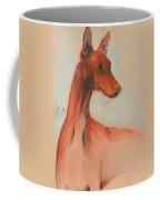 King's Treasure Coffee Mug