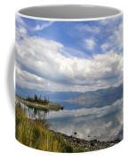Kluane Reflections Coffee Mug
