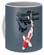Kohaku Koi With Decorative Flourish Coffee Mug