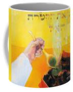 Kohen Gadol On Yom Kippur Coffee Mug