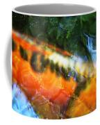 Koi Dream II Coffee Mug