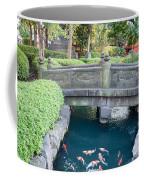 Koi Pond In Senso-ji Temple Grounds Coffee Mug