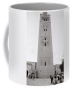 Koutoubia Mosque Coffee Mug