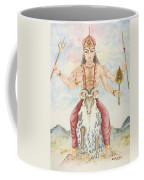 Kuja Mars Coffee Mug