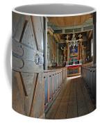 Kulturen Bosebo Kyka Lund Se 7 Coffee Mug