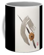 Kyushutsu Coffee Mug