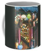La Lampareria Albacin Granada Coffee Mug