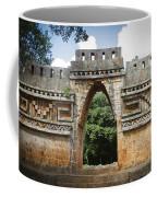 Labna Maya Arch Coffee Mug