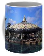 Lagoon Bar Coffee Mug