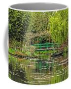 Lake Of Monet Coffee Mug
