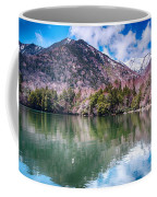 Lake Yunoko Coffee Mug