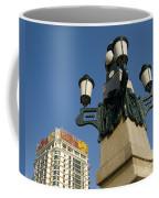 Lamp Post, China Coffee Mug