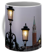 Lampposts Lit Up At Dusk With Building Coffee Mug