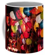 Lantern Stall 03 Coffee Mug
