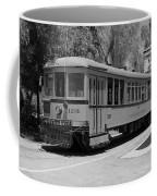 Lary 1201 2 Coffee Mug