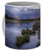 Last Light On Lembert Dome Coffee Mug