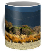 Late Afternoon Colours Coffee Mug