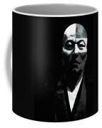 Left Brained Coffee Mug