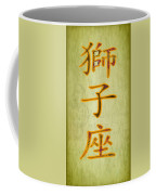 Leo Phone Case Coffee Mug