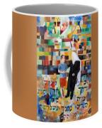 Let Us Make Man  Coffee Mug