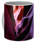 Light Tunnel Coffee Mug
