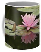 Lilly And Reflective Beauty Coffee Mug