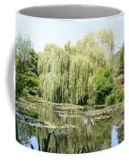 Lily Pond In Monets Garden Coffee Mug