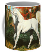 Little Arabian Coffee Mug