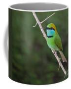 Little Green Bee-eater  Merops Orientalis Coffee Mug